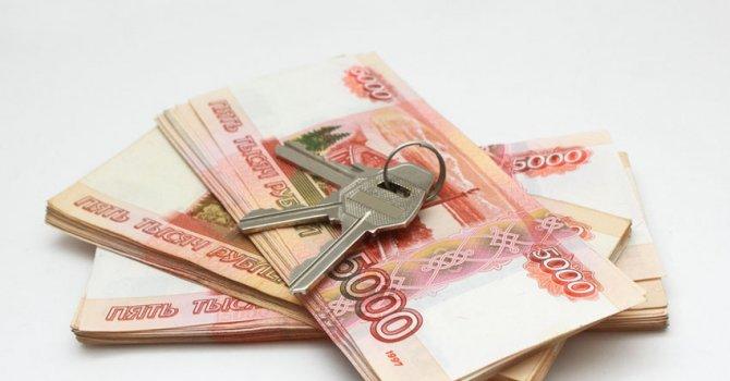 Где взять деньги под залог квартиры с плохой кредитной историей купить киа в автосалоне москва